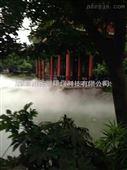 武冈市喷雾除臭系统