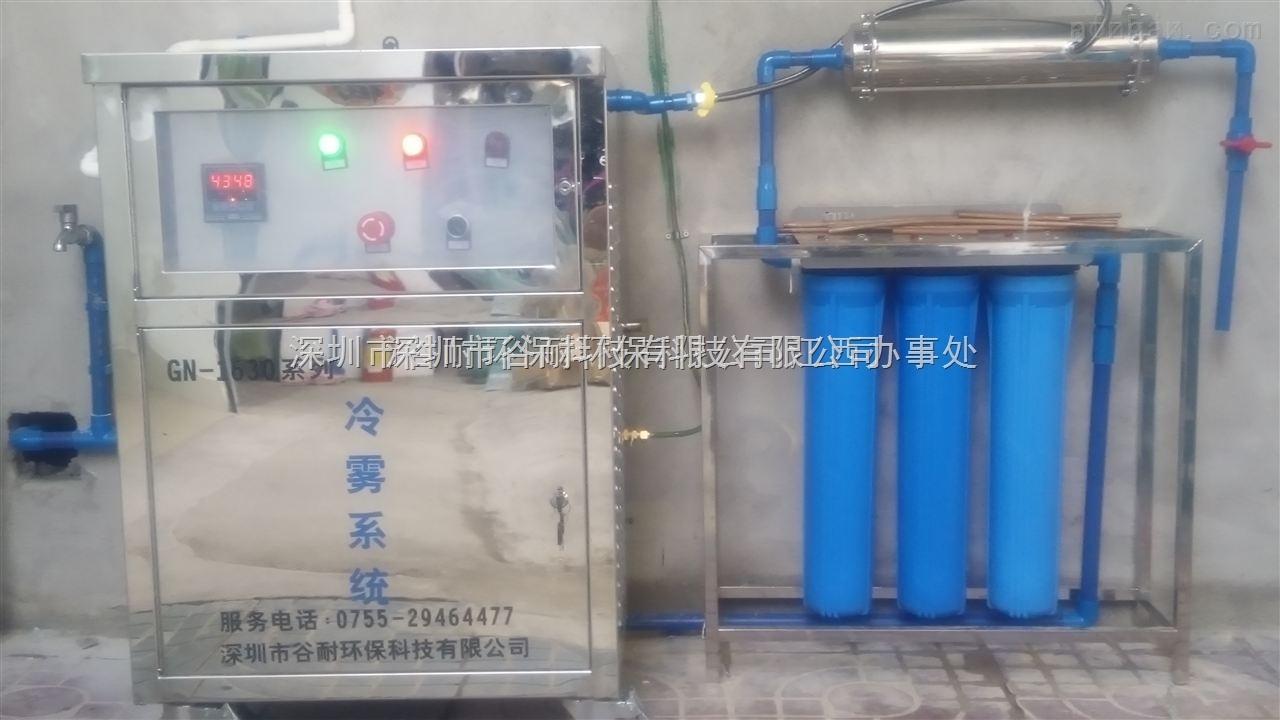 扬州喷雾除臭工程