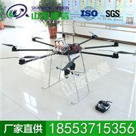 10公斤电动植保无人机  农用飞机 农用植保机