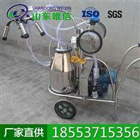 单桶真空泵挤奶机 农业机械 挤奶机