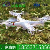 四旋翼无人机高清航拍飞机遥控飞行器 农用飞机 航拍无人机