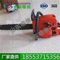 伐木油锯  农业机械 其他设备