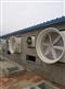 全国首批生产先进设备室内通风设备,养殖风机设备
