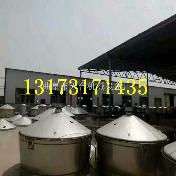 厂家批发 多功能家用酿酒机304不锈钢酿酒设备 啤酒发酵罐自酿葡萄酒 酿酒机