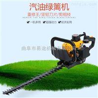 可修剪小型灌木的绿篱机