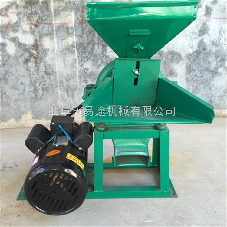 厂家供应秸秆造纸用的粉碎机