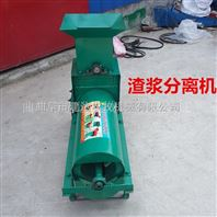 河北红薯加工设备 打粉机浆渣分离机价格