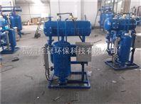 黄石凝结水回收装置生产厂家