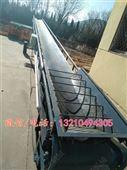 多种规格传送带 装车升降式输送机 不同宽度