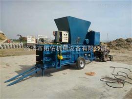 XCD-56半自动可移动式稻壳卧式压块机液压打包机