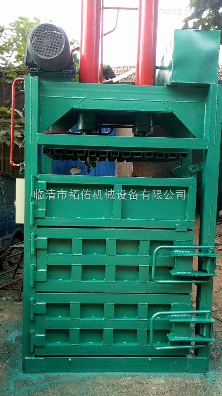 废纸液压打包机