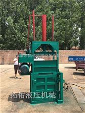 ZYD-20立式液压废纸打包机稻草手动捆扎机