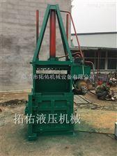 ZYD-20西宁市供应废铝液压打包机立式图片
