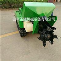 自走式园林管理机 开沟施肥回填机厂家