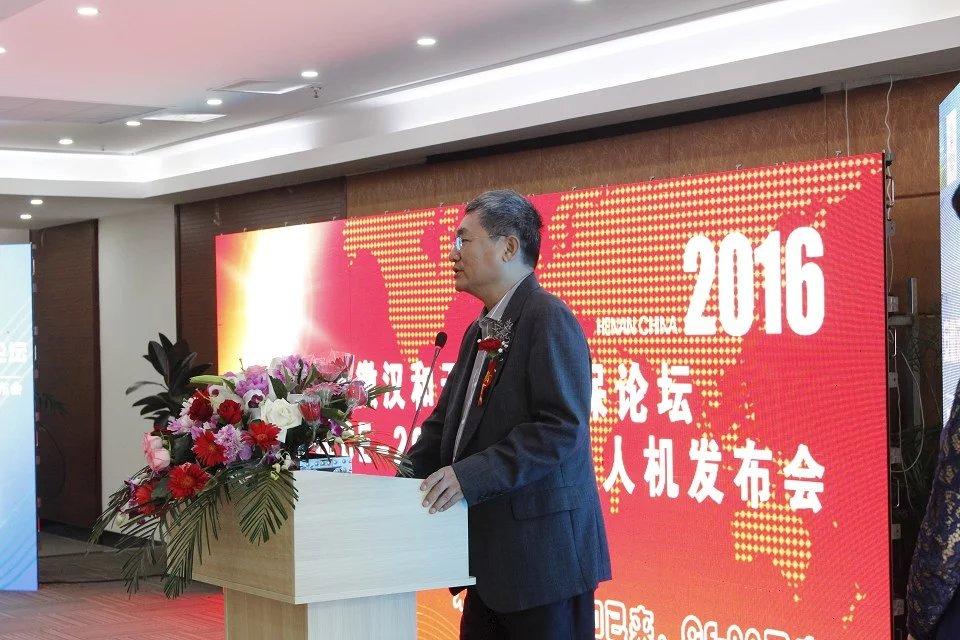 安徽汉和新品电动植保无人机发布会召开