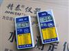 木料水分仪 木料水分测量仪 木材水分测定仪