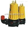 QW带切割装置潜水排污泵,太平洋泵业集团,WQ30-40QG